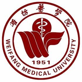 山东医学院成人高考招生简章(含专业、学费)