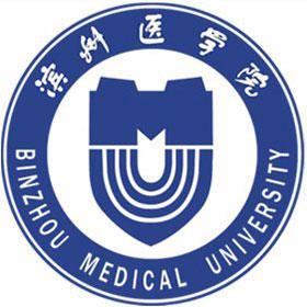 滨州医学院成人高考招生简章(含专业、学费)
